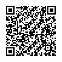 QR link for Imagination : The Key to Tomorrow