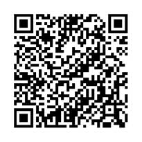 QR link for The Science of Kabbalah (Pticha)