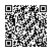 QR link for The New Engineering
