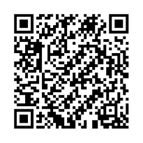 QR link for He Helu Kamalii (A Child's Arithmetic)