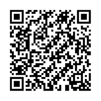 QR link for He Huinahelu (A Combined Arithmetic)