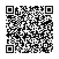 QR link for The Narrow Road to the Deep North