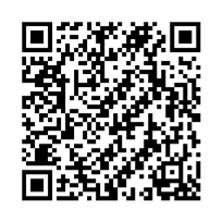 QR link for Sustainability: Elusive or Illusory? Wise Environmental Intervention
