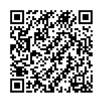 QR link for Bad Law, A Novel