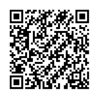 QR link for The Tragedy of Hamlet, Prince of Denmarke