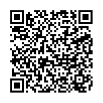 QR link for Deep Trouble