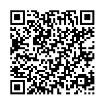 QR link for Spy on Spy