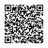 QR link for Whatever has Happened is Justice (In Gujarati)
