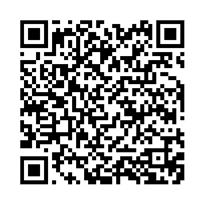 QR link for Equlibrium : Collected Poetry of Linda Bohe, in Memoriam 1950-1983