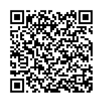 QR link for Food Drugs : Additives, Preservatives, Colors, Sweeteners & PPCP's In Our Food & Water