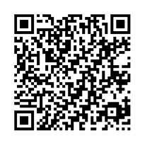 QR link for Camping