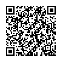 QR link for Ettes Wettest : Aids for Aids, Cancers Answers and Pollutions Sollutions.