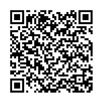 QR link for Pounding The Stones