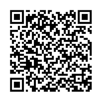 QR link for The Singularities as Ontological Limits of the General Relativity
