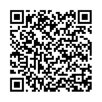 QR link for Muslim Uttaradhikari Ain : Mohammedan Inheritance law : Mohammedan Inheritance law