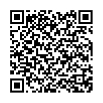 QR link for Algebraic Structures on Finite Complex Modulo Integer Interval C([0, n))